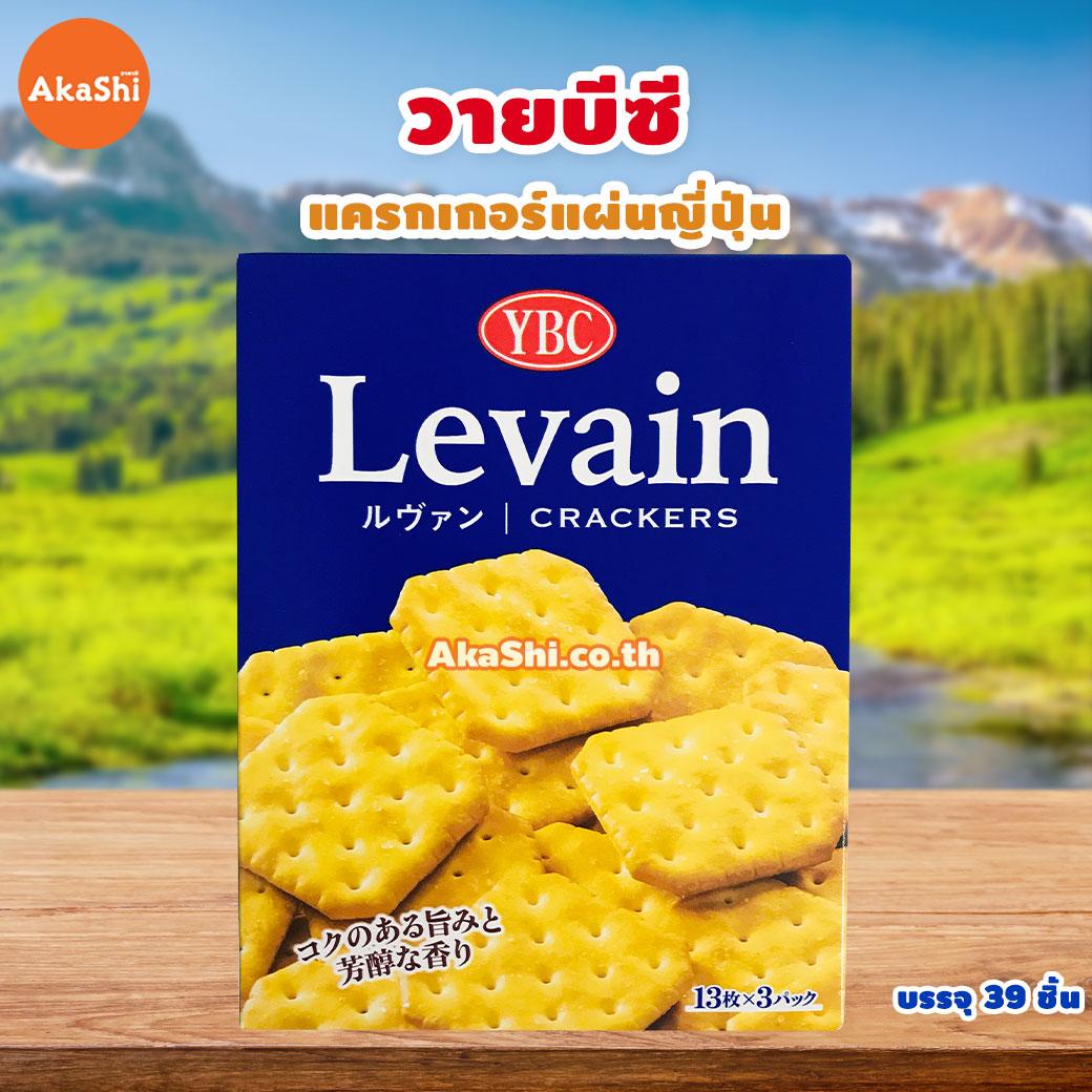 YBC Levain Classical Box - แครกเกอร์แผ่นญี่ปุ่น แบบกล่อง 39 ชิ้น