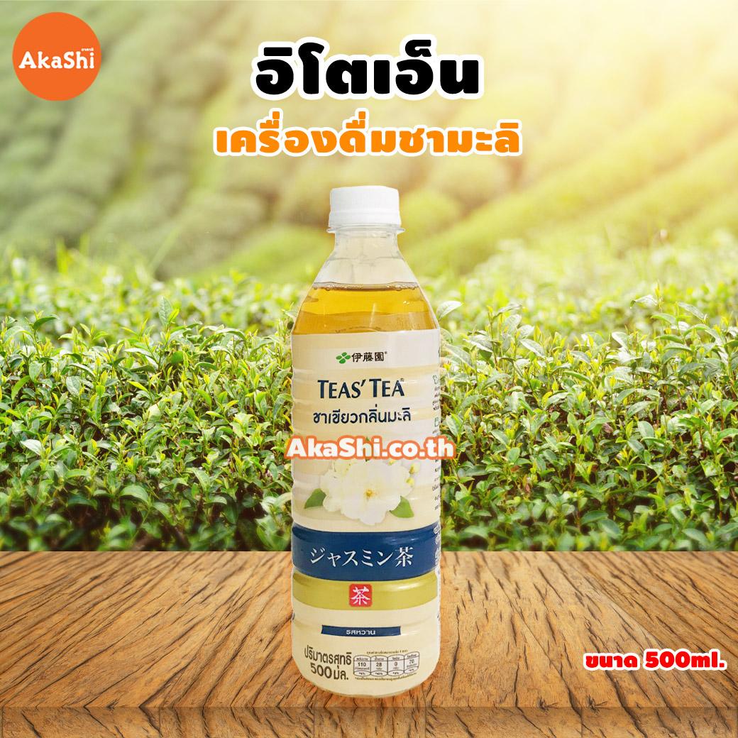 Itoen Jusmine Green Tea - อิโตเอ็น เครื่องดื่มชามะลิ