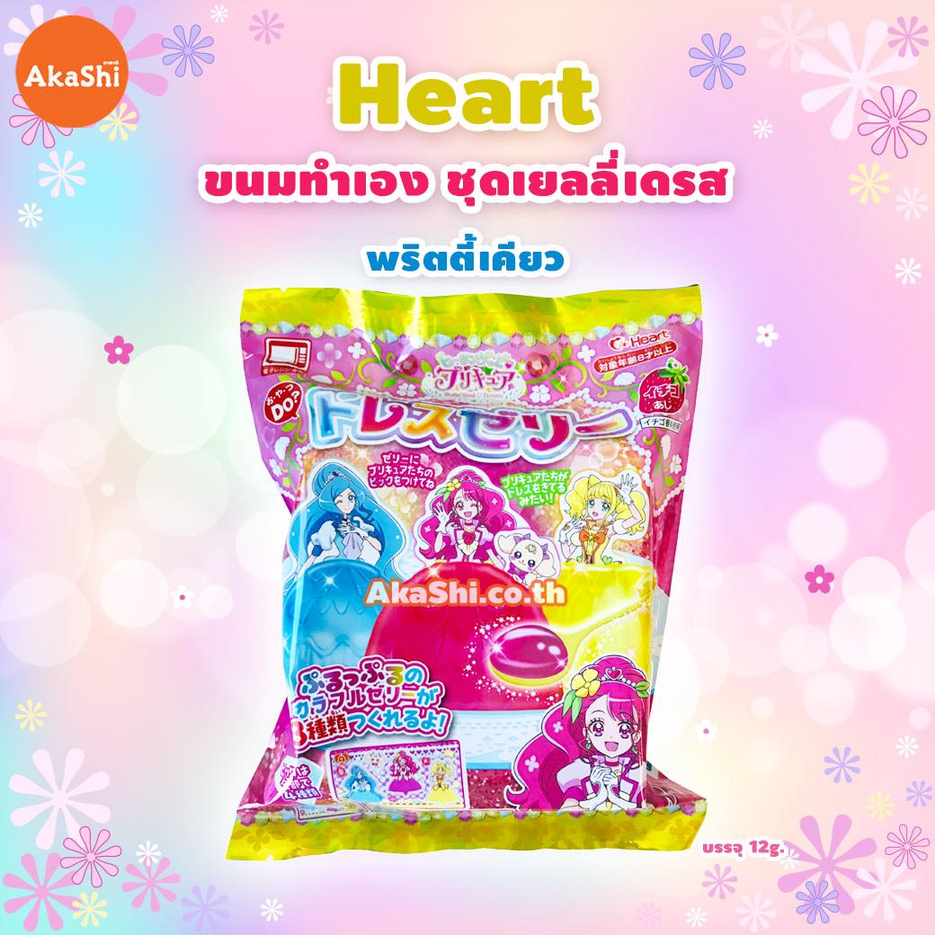 Heart Pretty Cure Jelly - ขนมทำเอง ชุดเยลลี่เดรส พริตตี้เคียว