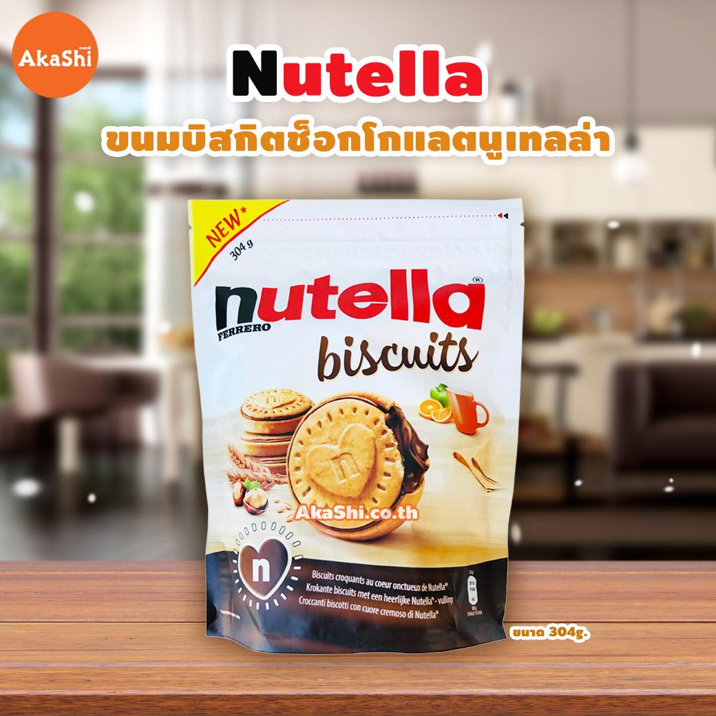 Nutella Ferrero Biscuits -  ขนมบิสกิตช็อกโกแลตนูเทลล่า