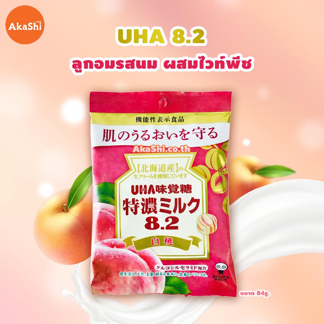 UHA 8.2 Tokuno Milk White Peach Candy - ลูกอมรสนมผสมไวท์พีช