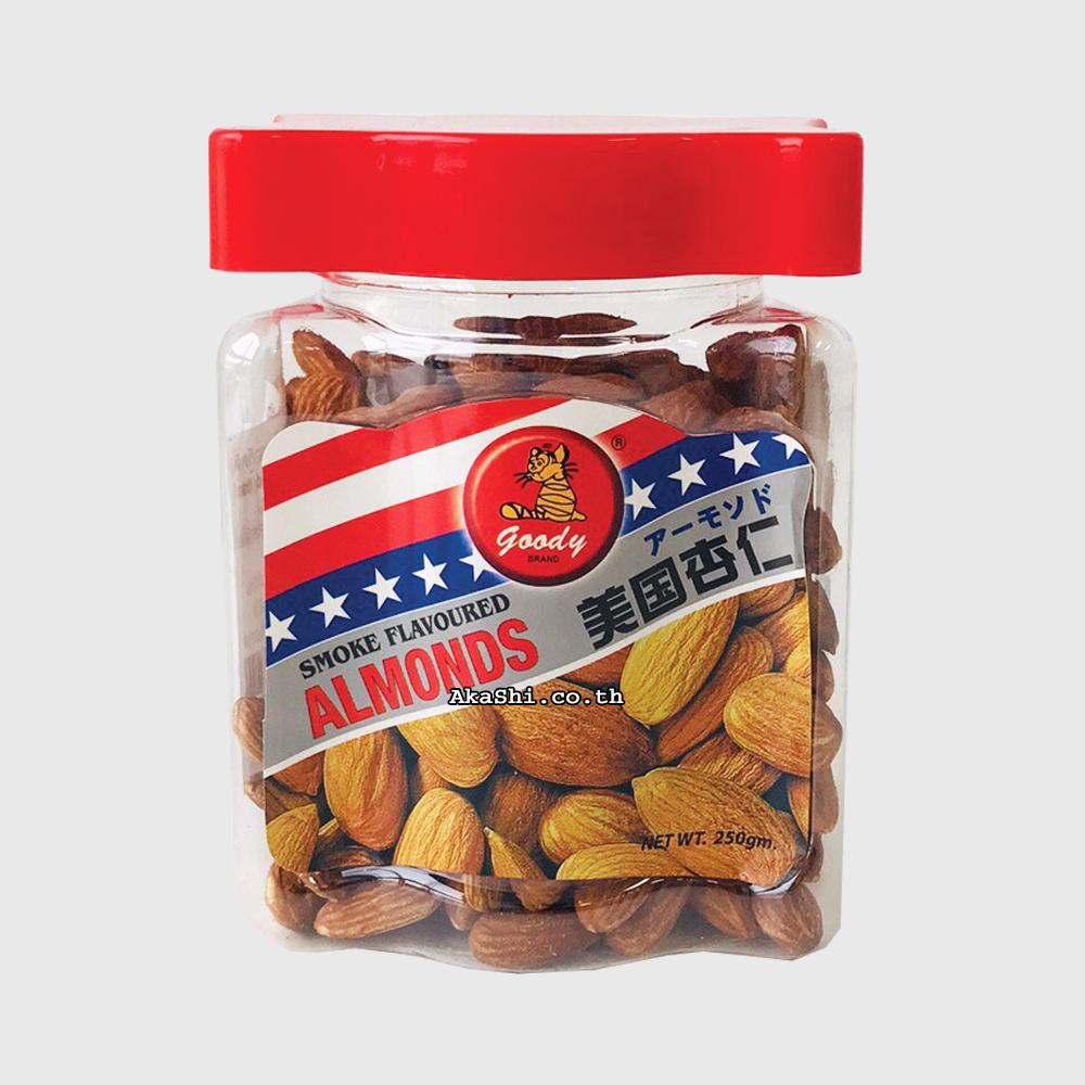 Goody Almonds Roasted Salted - อัลมอนด์อบเกลือ (กระปุก)