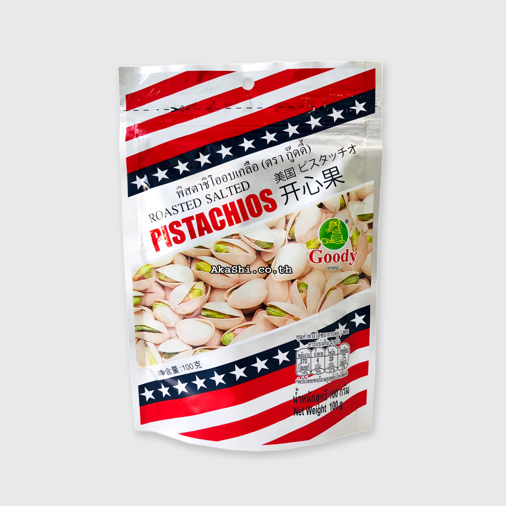 Goody Pistachios Dry Roasted 100g. - ถั่วพิตาชิโออบเกลือ 100 กรัม
