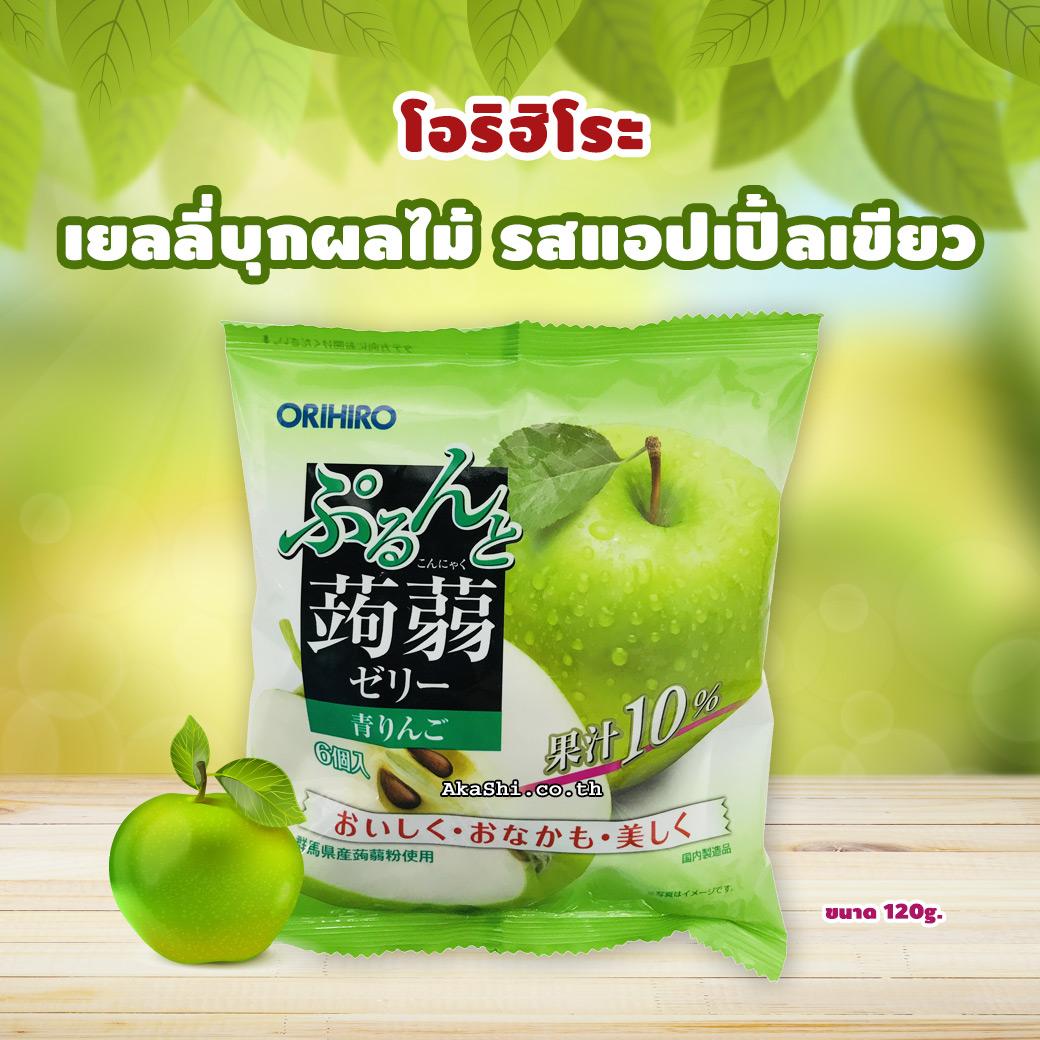 Orihiro Jelly Green Apple - เยลลี่บุกผลไม้ รสแอปเปิลเขียว