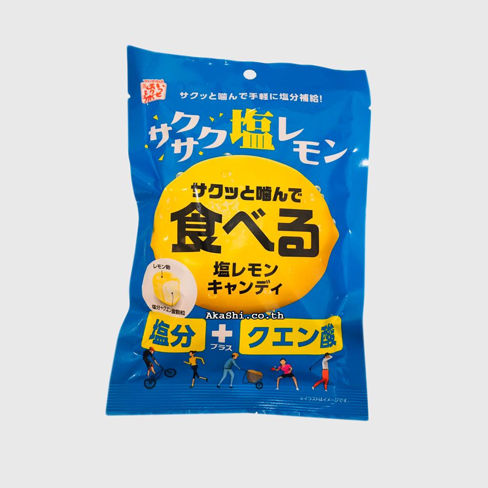 Matsuya Salt Lemon Candy - ลูกอมเกลือมะนาว
