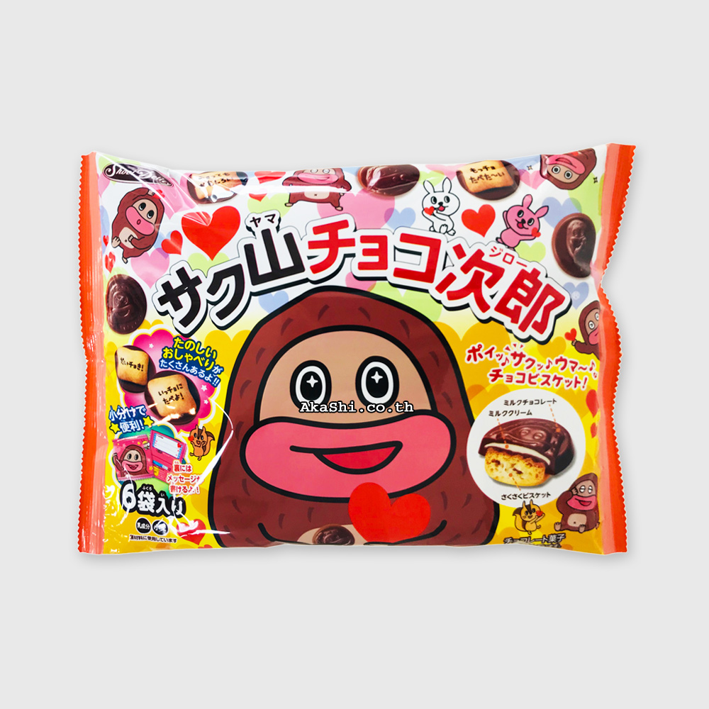 Chocojiro -  ช็อกโกแลตสอดไส้บิสกิตและครีมนม