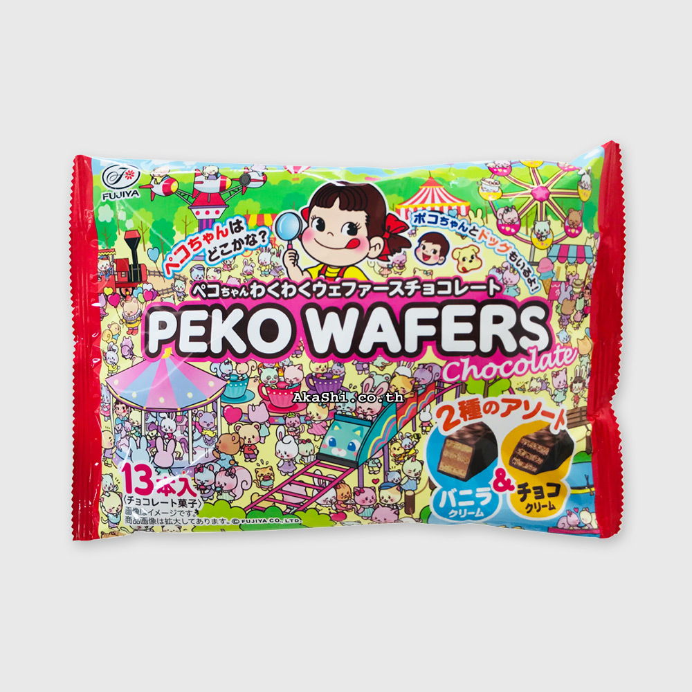 Fujiya Peko Wafers Chocolate - โปโกะ เวเฟอร์ช็อกโกแลต