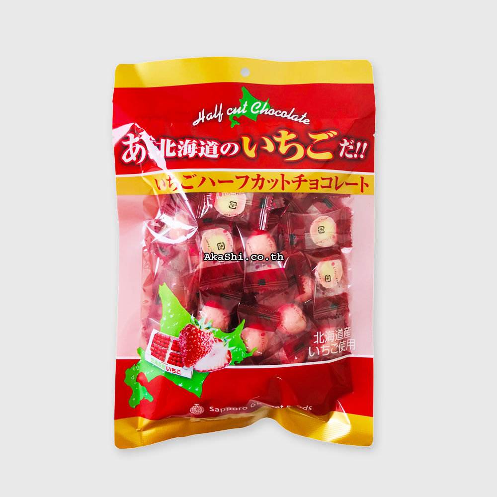 Half Cut Chocolate Strawberry - ช็อกโกแลตสตรอว์เบอร์รี่