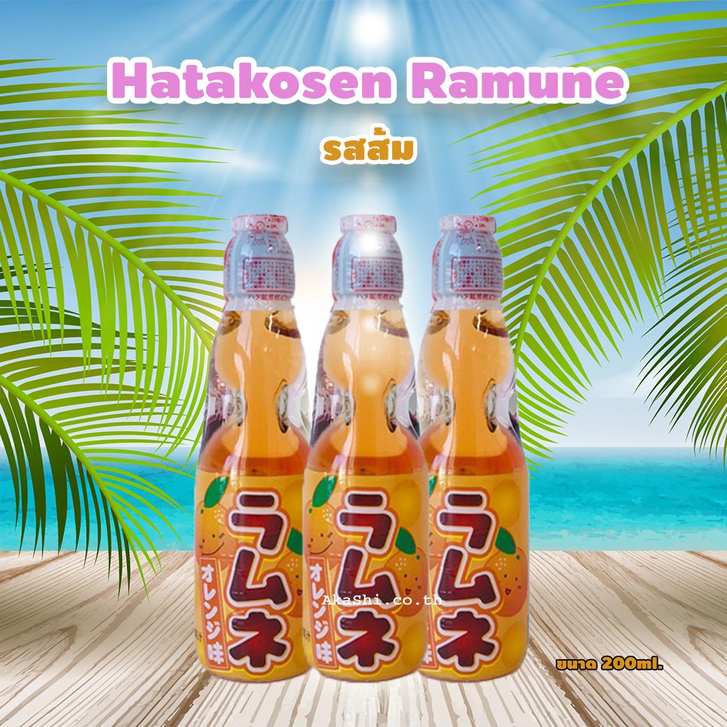 Hatakosen Ramune Orange - รามูเนะ น้ำขวดลูกแก้ว รสส้ม 200ml.