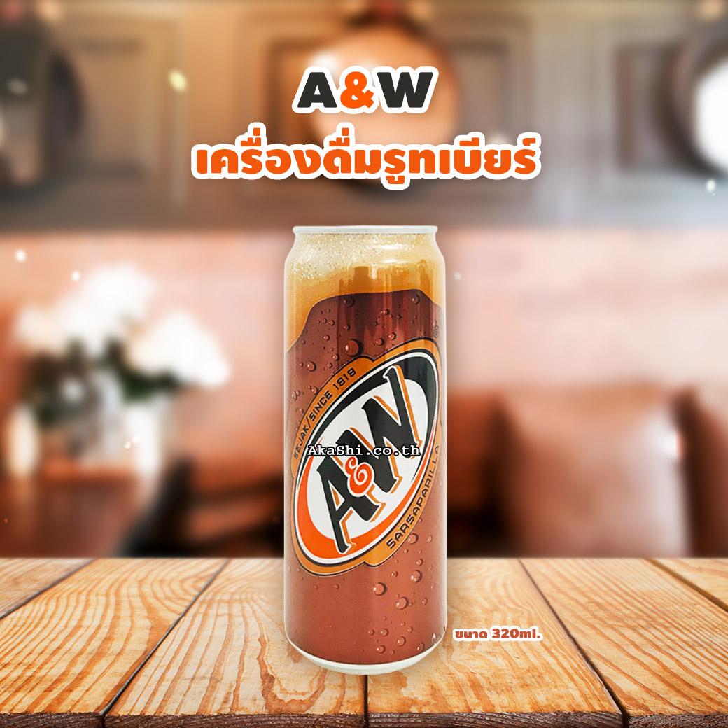 A&W Sarsaparilla - เครื่องดื่ม รูทเบียร์