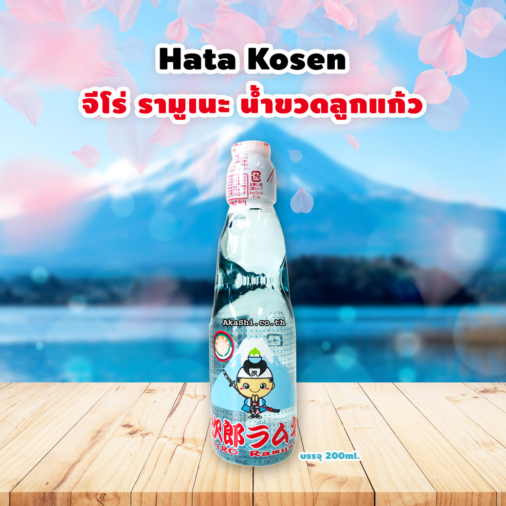 Hata Kosen Jiro Ramune - จีโร่ รามูเนะ น้ำขวดลูกแก้ว