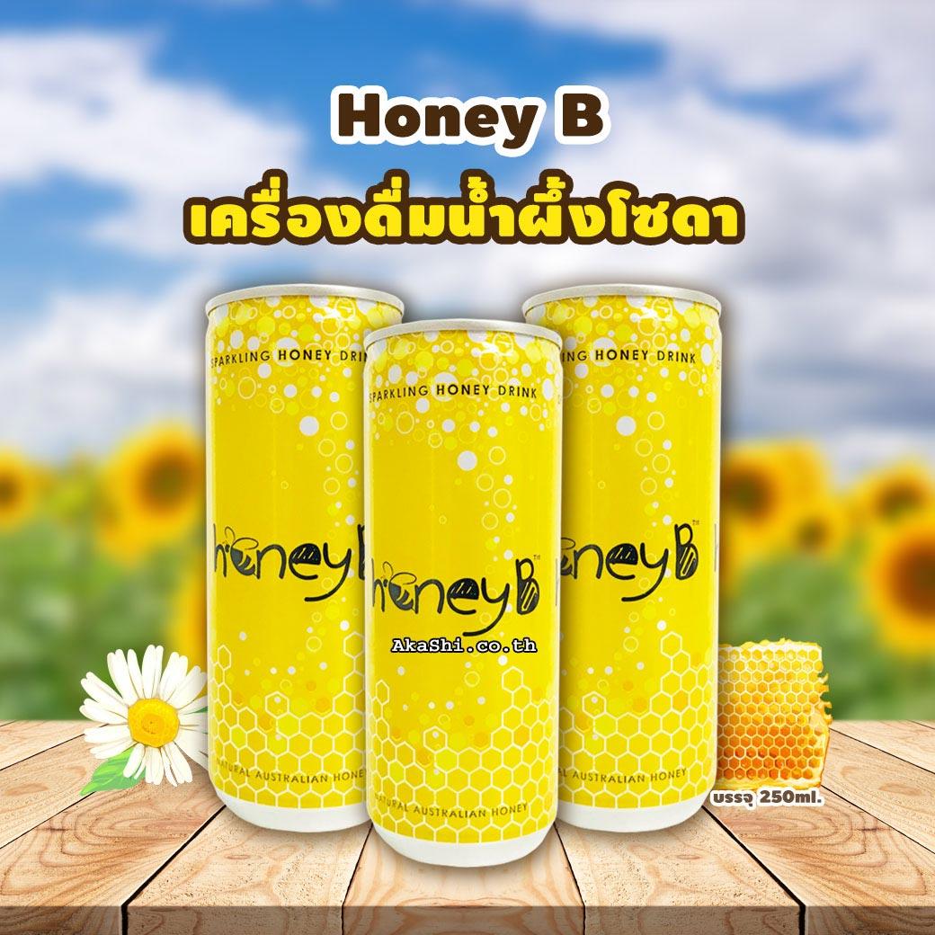 Honey B Sparkling Honey Drink - เครื่องดื่มน้ำผึ้งโซดา