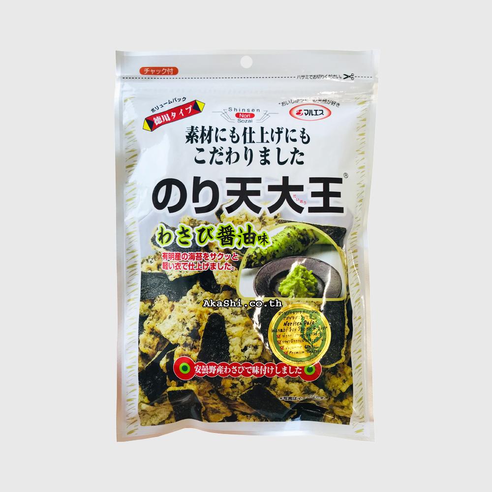 Maruesu Noriten Daio Wasabi Soy Sauce - มารุอิสุ สาหร่ายทอดกรอบรสซอสวาซาบิ