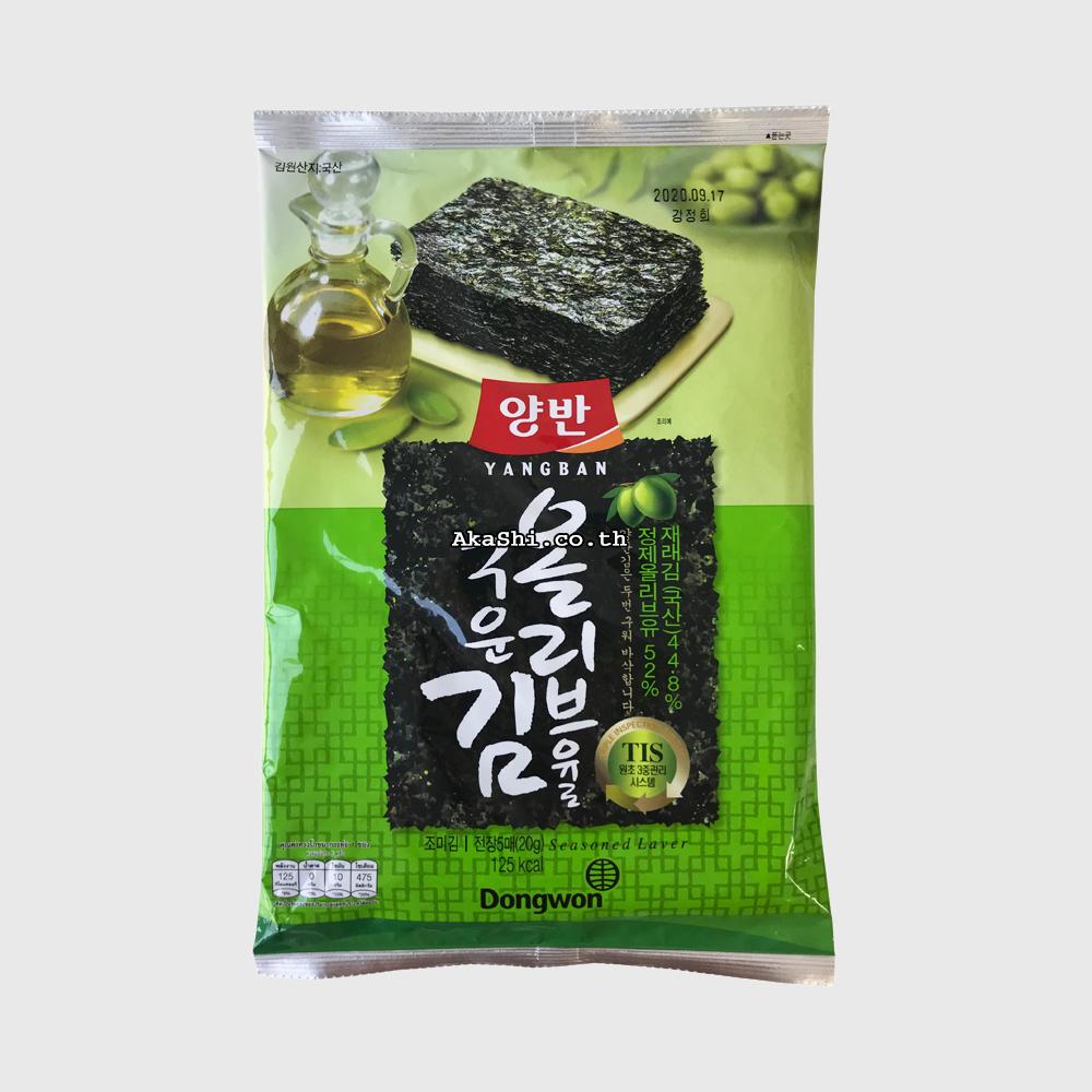 Yangban Seasoned Laver With Olive Oil Big Pack - สาหร่ายทะเลปรุงรส ด้วยน้ำมันมะกอก ซองใหญ่