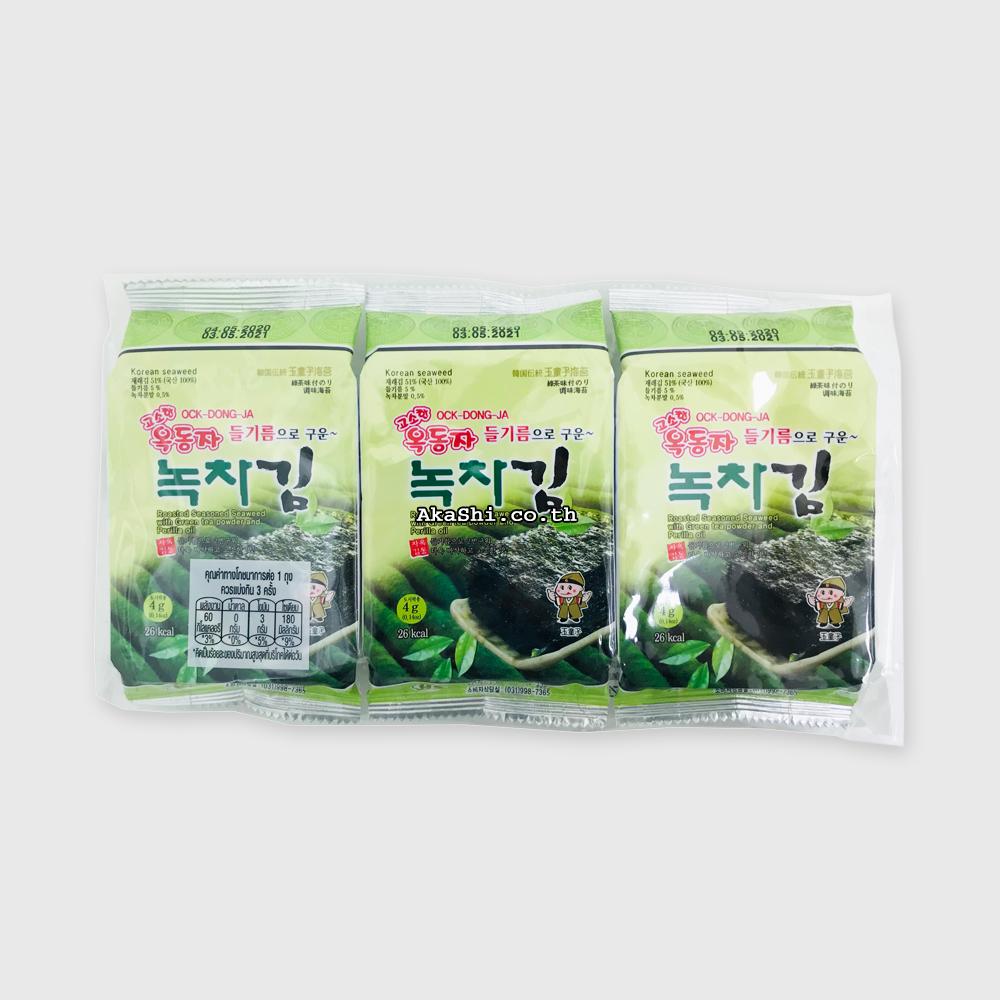 OCK-DONG-JA Korean Seaweed Green Tea - สาหร่ายเกาหลี ปรุงรสชาเขียว