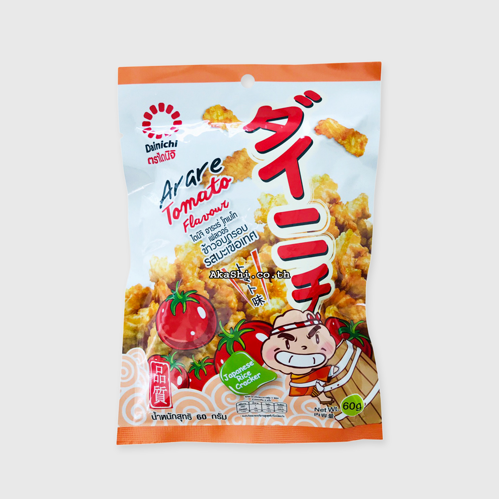 Dainichi Arare Tomato - ไดนิจิ อาราเร่ ขนมข้าวอบกรอบ รสมะเขือเทศ