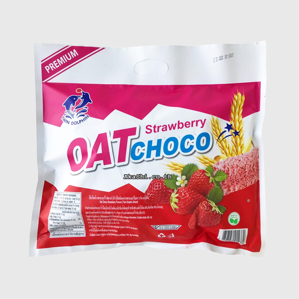 Oat Choco Strawberry - ข้าวโอ๊ตอัดแท่ง รสสตรอว์เบอร์รี่