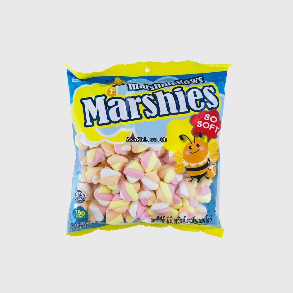 Marshies Mini Twist Marshmallows - มาร์ชแมลโลว์ มินิ รูปเกลียว 150 กรัม