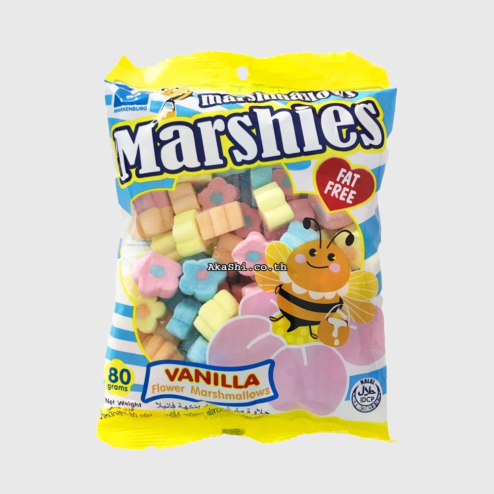 Marshies Vanilla Flower Marshmallows - มาร์ชแมลโลว์รูปดอกไม้ กลิ่นวานิลลา 80 กรัม