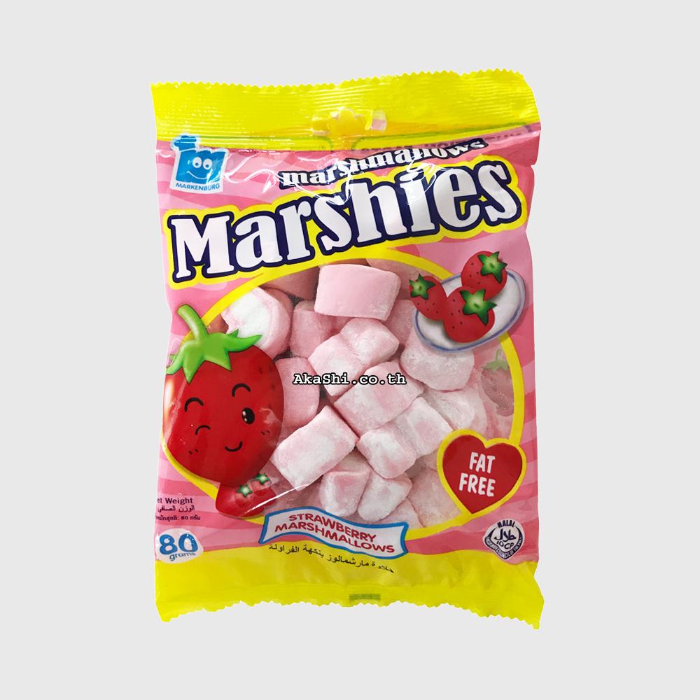 Marshies Strawberry Marshmallows - มาร์ชแมลโลว์ รสสตรอว์เบอร์รี่ 80 กรัม