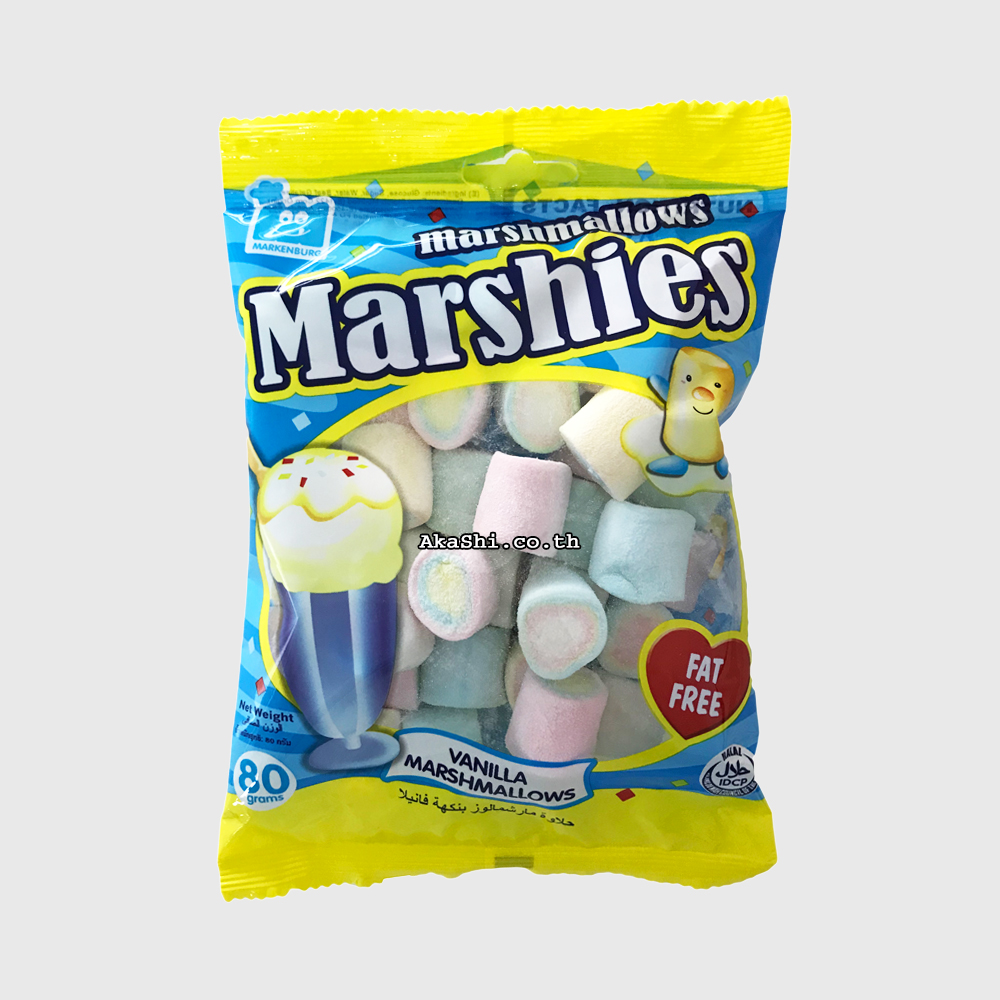 Marshies Vanilla Marshmallows - มาร์ชแมลโลว์ รสวานิลลา 80 กรัม