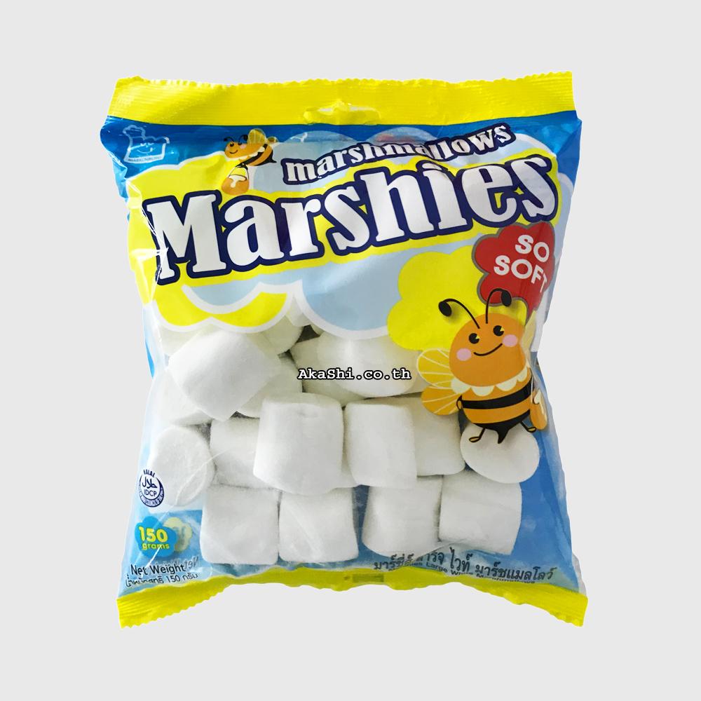 Marshies Marge White Marshmallows - มาร์ชแมลโลว์สีขาว แบบเม็ดใหญ่ 150 กรัม