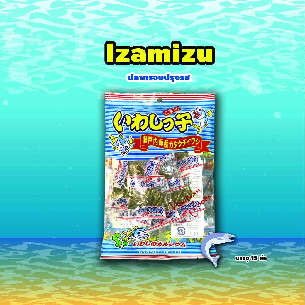 Izumiya - ปลากรอบปรุงรส 37.5g.
