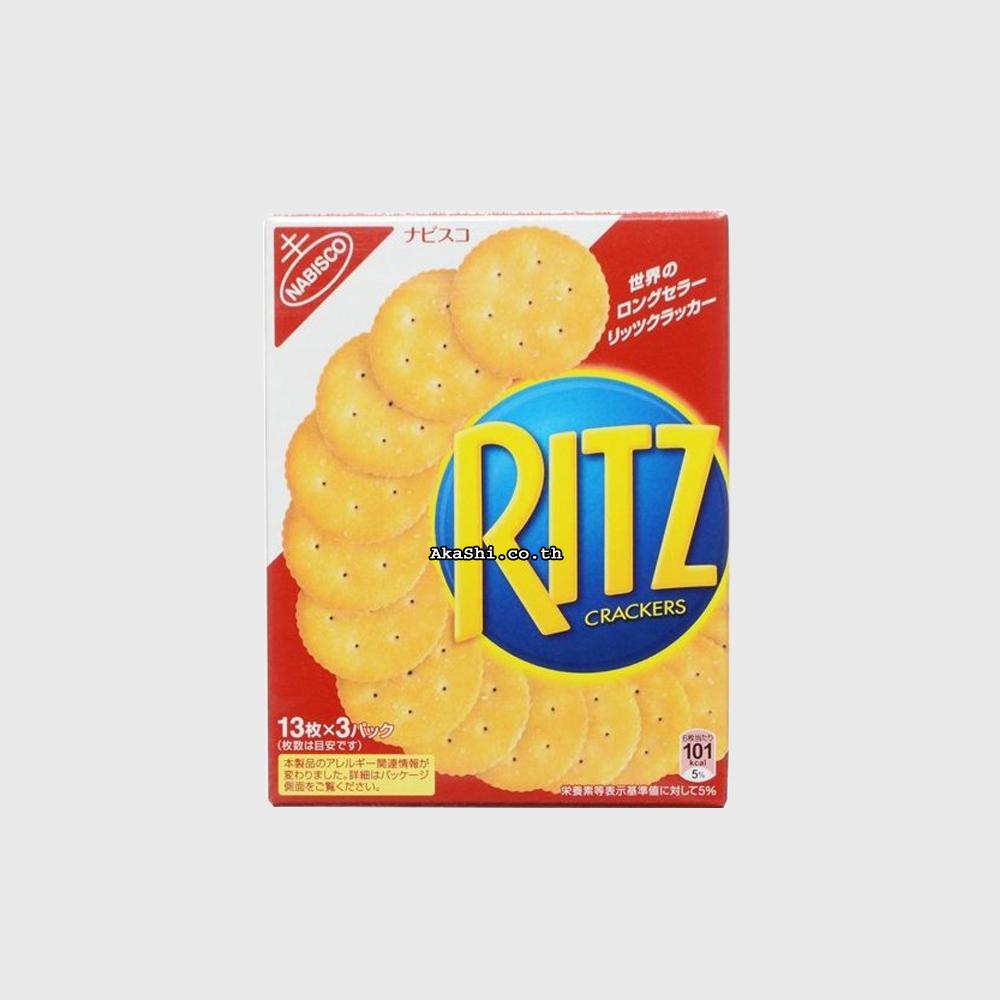 Ritz Crackers - ริทซ์แครกเกอร์ ญี่ปุ่น ขนาดบรรจุ 39 ชิ้น